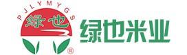 辽宁雷竞技raybet下载绿也米业有限责任公司