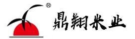 雷竞技raybet下载鼎翔米业有限公司
